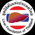 มูลนิธิตับแห่งประเทศไทย :: Liver Foundation of Thailand
